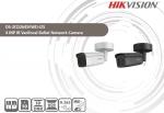 IPC DS-2CD2645FWD-IZS