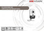 WiFi DS-2CD2425FWD-IW